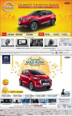 nissan-datsun-redi-go-datsun-gold-rush-ad-delhi-times-10-04-2021