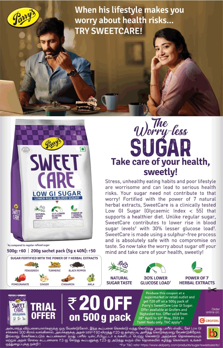 parrys-sweet-care-low-gi-sugar-ad-times-of-india-chennai-28-04-2021
