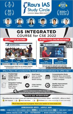 raus-ias-study-circle-gs-integrated-course-for-cse-2022-ad-times-of-india-chennai-28-04-2021