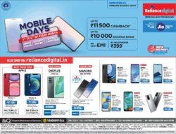 reliance-digital-shop-iphone-11-iphone-12-oneplus-9-pro-5g-ad-times-of-india-mumbai-01-04-2021
