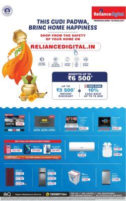 reliance-digital-this-gudi-padwa-bring-home-happiness-ad-times-of-india-mumbai-13-04-2021