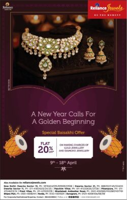 reliance-jewels-a-new-year-calls-for-a-golden-beginning-ad-delhi-times-10-04-2021