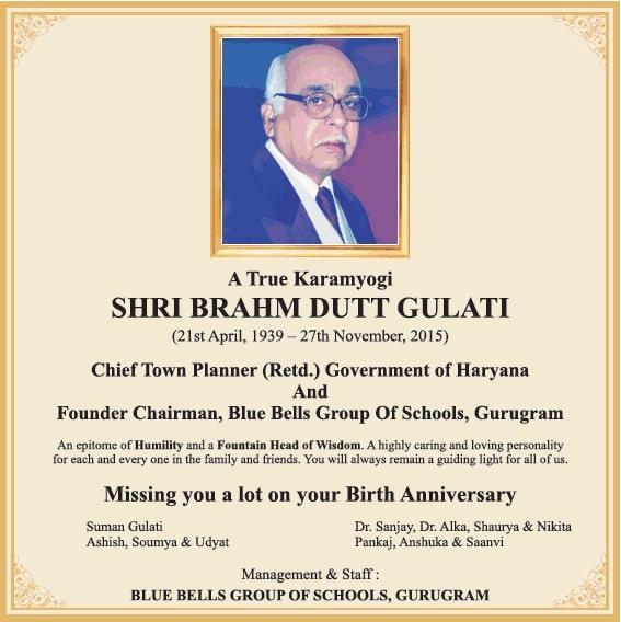 remembrance-shri-brahm-dutt-gulati-ad-times-of-india-delhi-21-04-2021