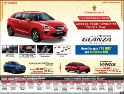toyota-glanza-urban-cruiser-yaris-shubh-navratri-ad-delhi-times-17-04-2021