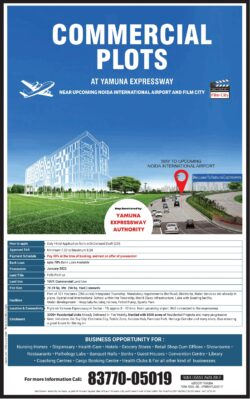 yamuna-express-authority-commercial-plots-ad-delhi-times-11-04-2021