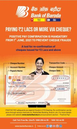Bank Of Baroda Paying Rupees 2 Lacs Or More Via Cheque Ad