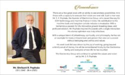 remembrance-mr-shrikanth-r-pophale-ad-times-of-india-mumbai-04-05-2021