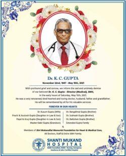 sad-demise-dr-k-c-gupta-shanti-mukand-hospital-ad-times-of-india-delhi-16-05-2021