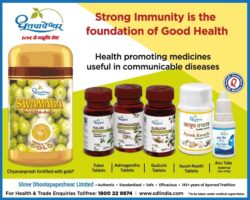 shree-dhootapapeshwar-limited-strong-immunity-is-the-foundation-of-good-health-ad-bombay-times-16-05-2021