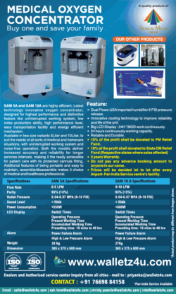walletz4u-com-medical-oxygen-concentrator-buy-one-and-save-your-family-ad-times-of-india-mumbai-11-05-2021