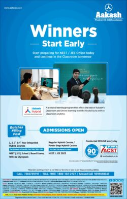 aakash-winners-start-early-admission-open-ad-times-of-india-mumbai-30-05-2021