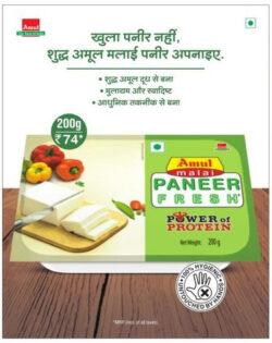 amul-malai-paneer-fresh-power-of-protein-ad-amar-ujala-delhi-13-06-2021