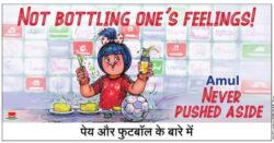 amul-never-pushed-aside-not-bottling-ones-feelings-ad-amar-ujala-delhi-19-06-2021