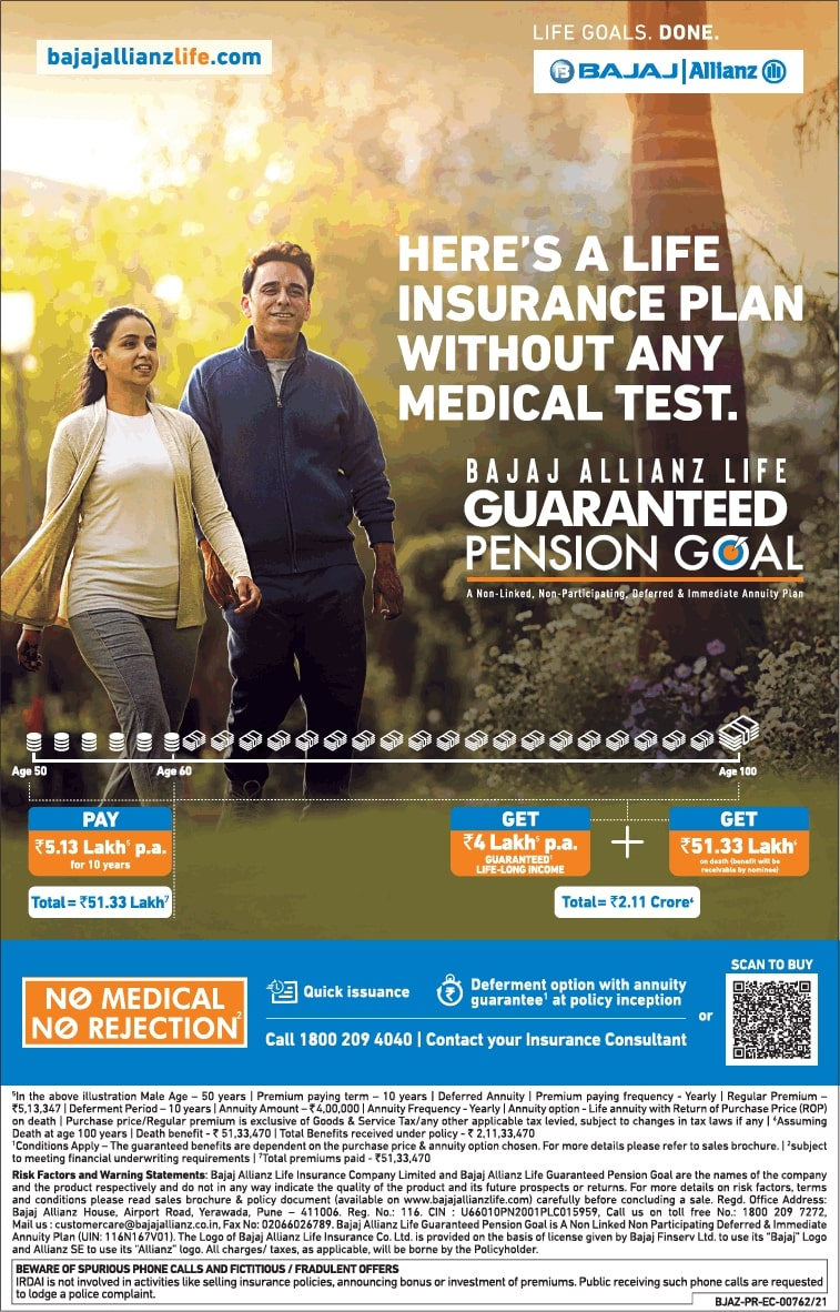 bajaj-allianz-heres-a-life-insurance-plan-without-any-medical-test-ad-times-of-india-mumbai-01-06-2021