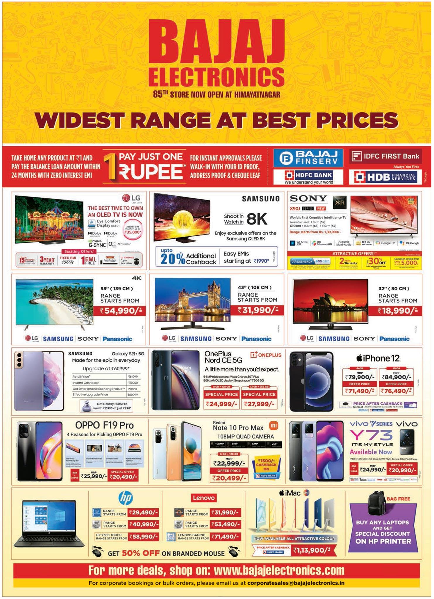 bajaj-electronics-widest-range-at-best-prices-ad-deccan-chroncile-hyderabad-19-06-2021