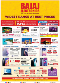bajaj-electronics-widest-range-at-best-prices-ad-deccan-chronicle-hyderabad-12-06-2021