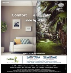 bakeri-city-ready-to-move-in-homes-comfort-and-calm-side-by-side-ad-gujarat-samachar-ahmedabad-27-06-2021