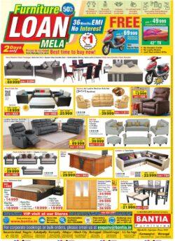 bantia-furnitures-furniture-50%-off-loan-mela-ad-deccan-chroncile-hyderabad-19-06-2021