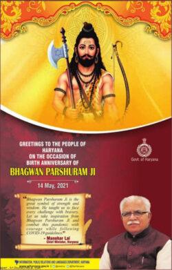 bhagwan-parshuram-ji-birth-anniversary-ad-tribune-chandigarh-14-5-2021
