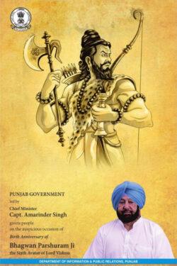 bhagwan-parshuram-ji-the-sixth-avatar-of-lord-vishnu-birth-anniversary-ad-tribune-chandigarh-14-5-2021