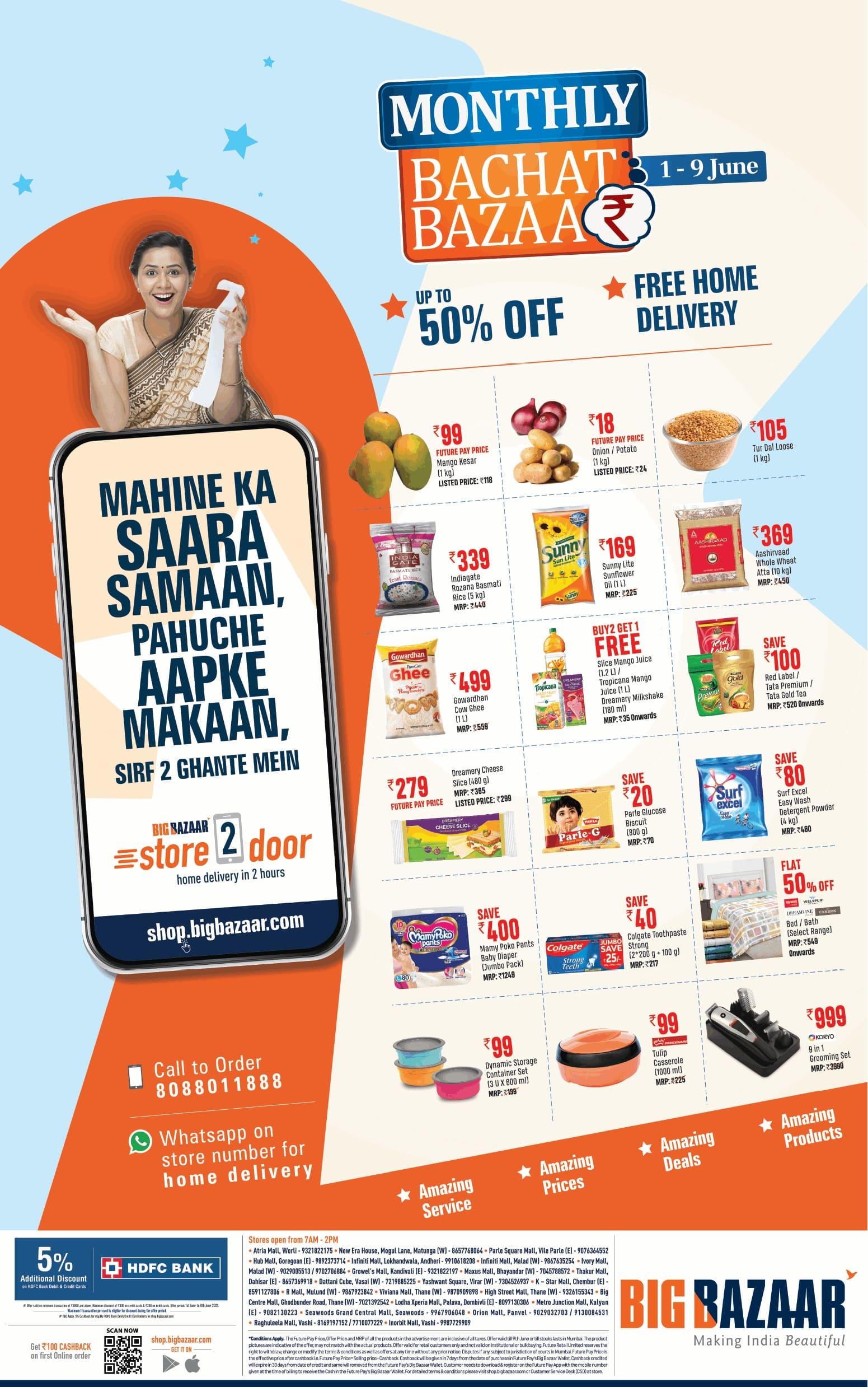 big-bazaar-monthly-bachat-bazaar-ad-times-of-india-mumbai-02-06-2021
