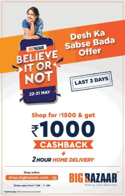 big-bazaar-shop-for-rupees-1500-and-get-rupees-1000-cash-back-ad-times-of-india-mumbai-29-05-2021