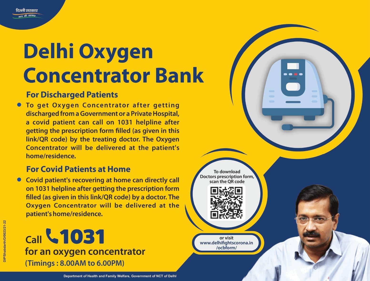 delhi-sarkar-delhi-oxygen-concentrator-bank-ad-times-of-india-delhi-04-06-2021