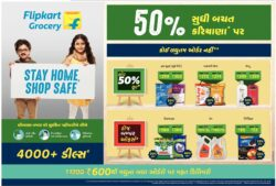 flipkart-grocery-stay-home-shop-safe-ad-gujarat-samachar-ahmedabad-19-06-2021