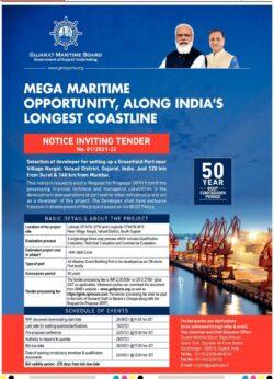 gujarat-maritime-board-mega-maritime-opportunity-along-indias-longest-coastline-ad-gujarat-samachar-ahmedabad-24-06-2021