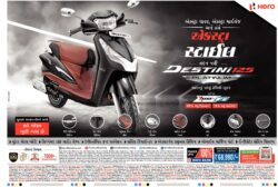 hero-destini-125-platinum-ad-gujarat-samachar-ahmedabad-18-06-2021