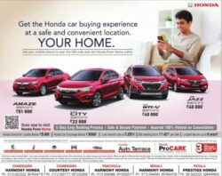 honda-amaze-city-wr-v-jazz-get-the-honda-car-buying-experience-at-a-safe-and-convenient-location-your-home-ad-tribune-chandigarh-11-06-2021