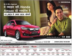honda-amaze-exciting-benefits-up-to-rupees-51000-ad-amar-ujala-delhi-23-06-2021
