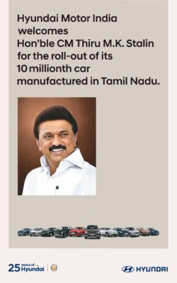hyundai-motor-india-welcomes-honble-cm-thiru-mk-stalin-for-the-roll-out-of-10-millionth-car-manufactured-in-tamilnadu-ad-toi-chennai-30-6-2021