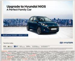 hyundai-upgrade-to-hyundai-nios-a-perfect-family-car-ad-gujarat-samachar-ahmedabad-11-06-2021