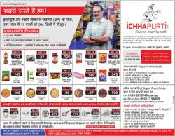 icchapurti-jeevan-bhar-ka-sath-ad-amar-ujala-delhi-20-06-2021