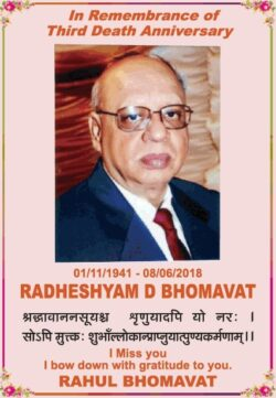 in-remembrance-of-third-death-anniversary-radheshyam-d-bhomavat-ad-times-of-india-mumbai-08-06-2021