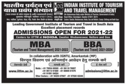 Indian-Institute-Of-Tourism-And-Travel-Management-Admission-Open-For-2021-22-Ad-Amar-Ujala-Delhi-25-06-2021