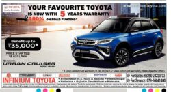 infinium-toyota-toyota-urban-cruiser-ad-gujarat-samachar-ahmedabad-17-06-2021