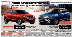 infinium-toyota-your-favourite-toyota-is-now-with-5-year-warranty-ad-gujarat-samachar-ahmedabad-10-06-2021