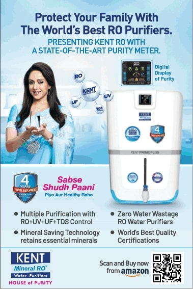 kent-protect-your-family-with-worlds-best-ro-purifiers-hema-malni-ad-times-of-india-mumbai-27-05-2021