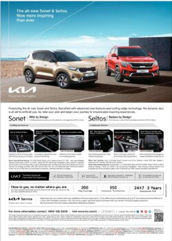 kia-the-all-new-sonet-and-seltos-now-more-inspiring-then-ever-ad-gujarat-samachar-ahmedabad-19-06-2021