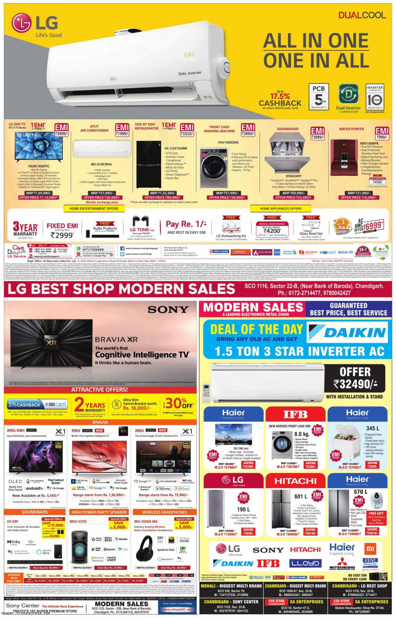 lg-all-in-one-one-in-all-ad-tribune-chandigarh-20-06-2021
