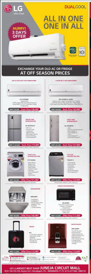 lg-dual-cool-all-in-one-one-in-all-ad-tribune-chandigarh-09-06-2021