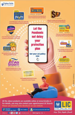lic-let-the-pandemic-not-delay-your-protection-plan-get-your-lic-policy-now-ad-tribune-chandigarh-17-5-2021