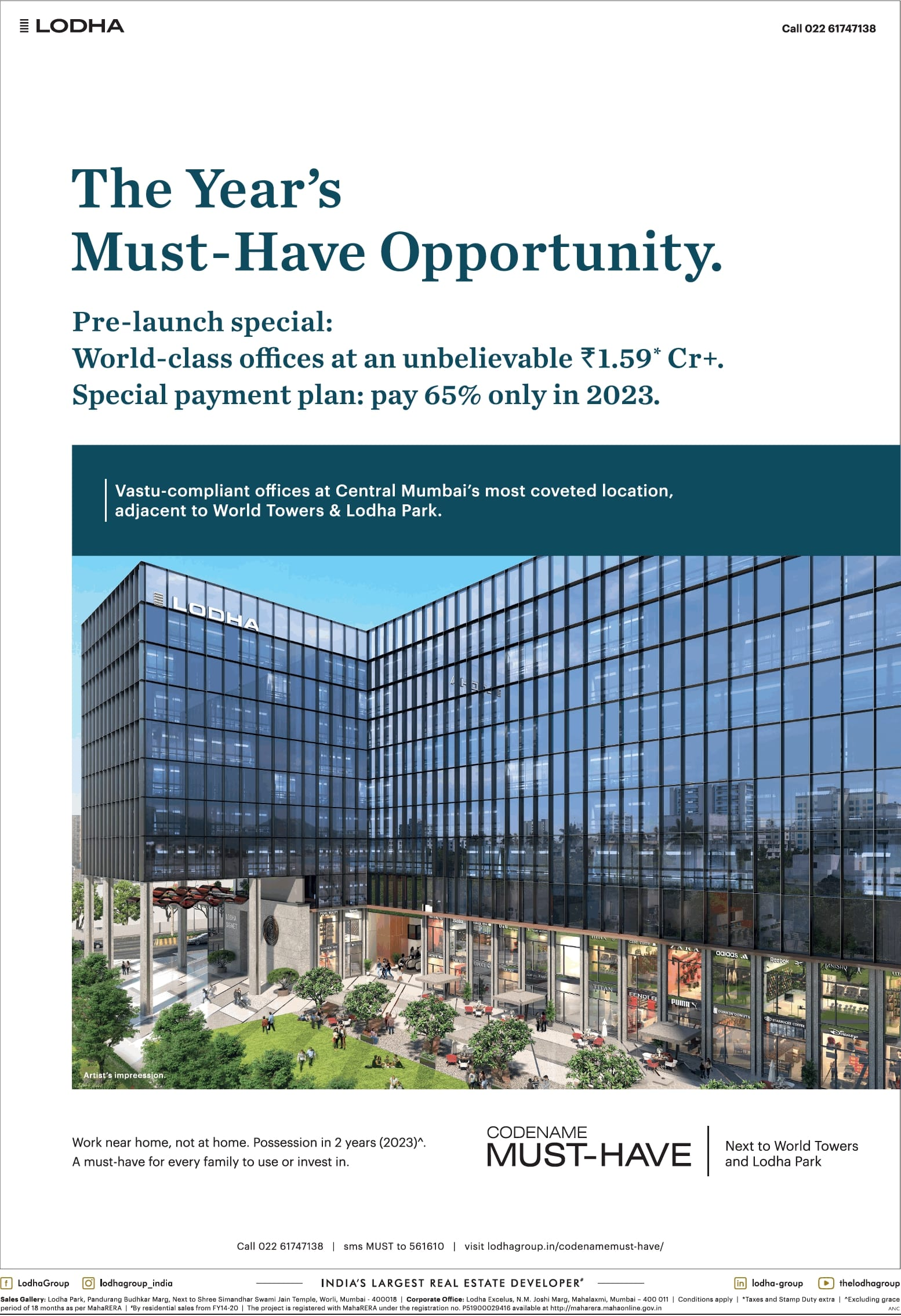 lodha-the-years-must-have-opportunity-ad-times-of-india-mumbai-04-06-2021