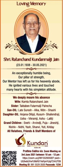 loving-memory-shri-ratanchand-kundanmal-ji-jain-ad-times-of-india-mumbai-02-06-2021