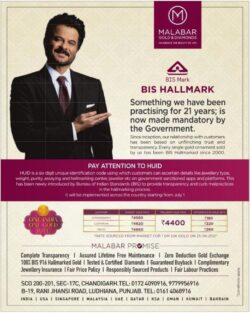 malabar-gold-and-diamonds-bis-hall-mark-ad-tribune-chandigarh-26-06-2021