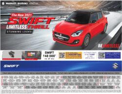 maruti-suzuki-sswift-limitless-thrill-ad-amar-ujala-delhi-17-06-2021