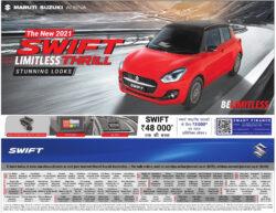 maruti-suzuki-the-new-2021-swift-limitless-thrill-ad-amar-ujala-delhi-24-06-2021