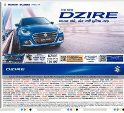 maruti-suzuki-the-new-dzire-save-up-to-rupees-36100-ad-gujarat-samachar-ahmedabad-23-06-2021